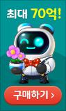 행운의 꽃한돌