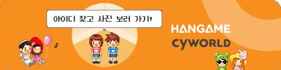 싸이월드(신규오픈)